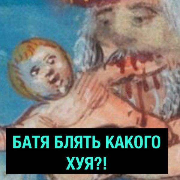 Боль Боль, Отцы и дети, Картина, Искусство, Длиннопост, Хрен пойми что происходит, Мат