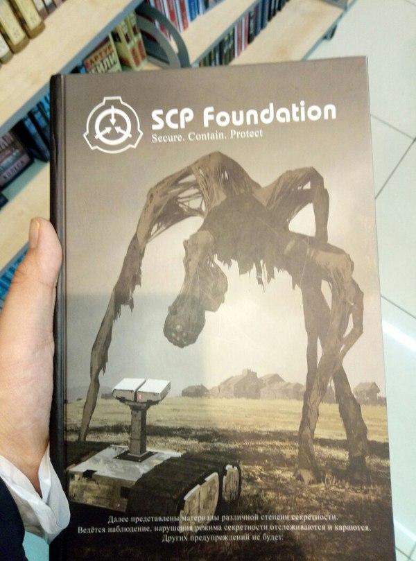 Интересная находка в одном из ТЦ города. SCP, Астана, Находка, Длиннопост