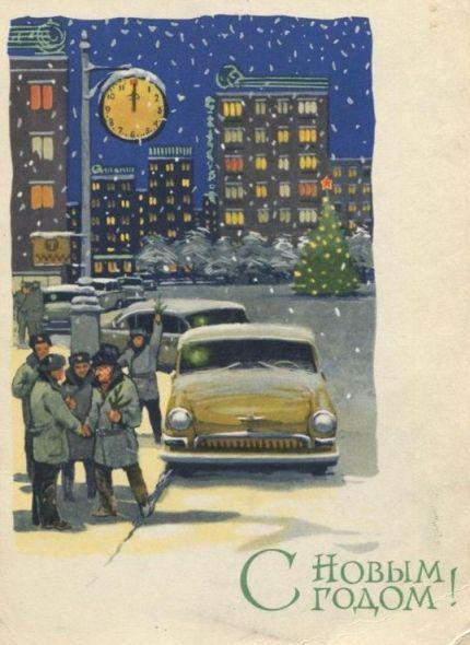 Новогодняя история. Старые открытки Открытка, Ретро, СССР, Новый год, Душевно, Длиннопост