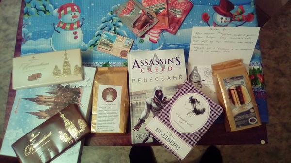 Новогодний сюрприз Новый Год, тайный Санта, сюрприз, обмен подарками, длиннопост