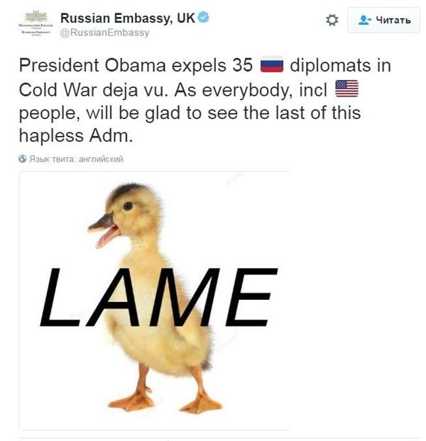 Утка для Обамы: как мир реагирует на выдворение российских дипломатов россия, сша, фсб, дипломаты, обама, Политика, длиннопост