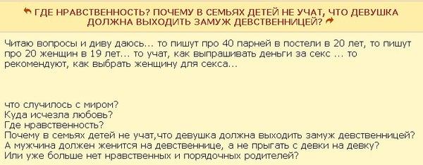 zhenskie-forumi-obsuzhdenie-seksa-gretskie-orehi-v-sekse