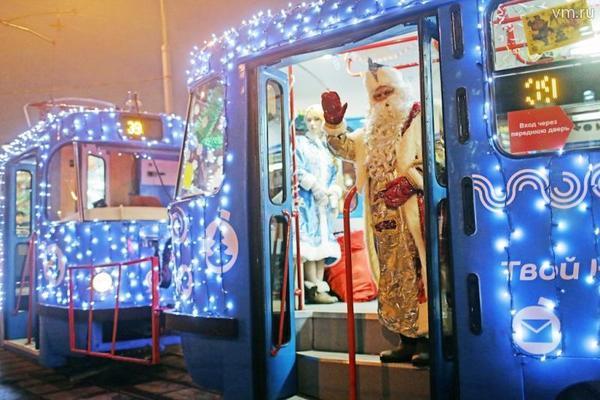 Новогодняя экскурсия на автобусе
