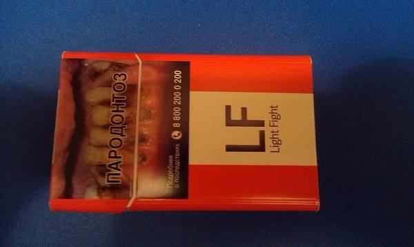 Попались мне такие сигареты... Страшно,с*ка. Исключительны во всём. Сигареты, Конкретное, Зло, Дешево и сердито