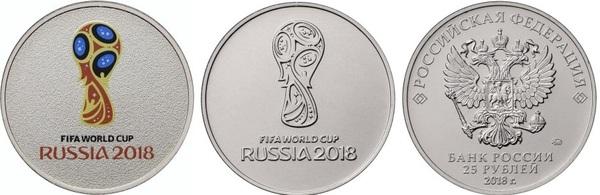Банк России выпустил в обращение новые монеты 25 рублей с изображением официальной эмблемы Чемпионата мира по футболу FIFA 2018 года. Нумизматика, Монета, 25 рублей, Деньги
