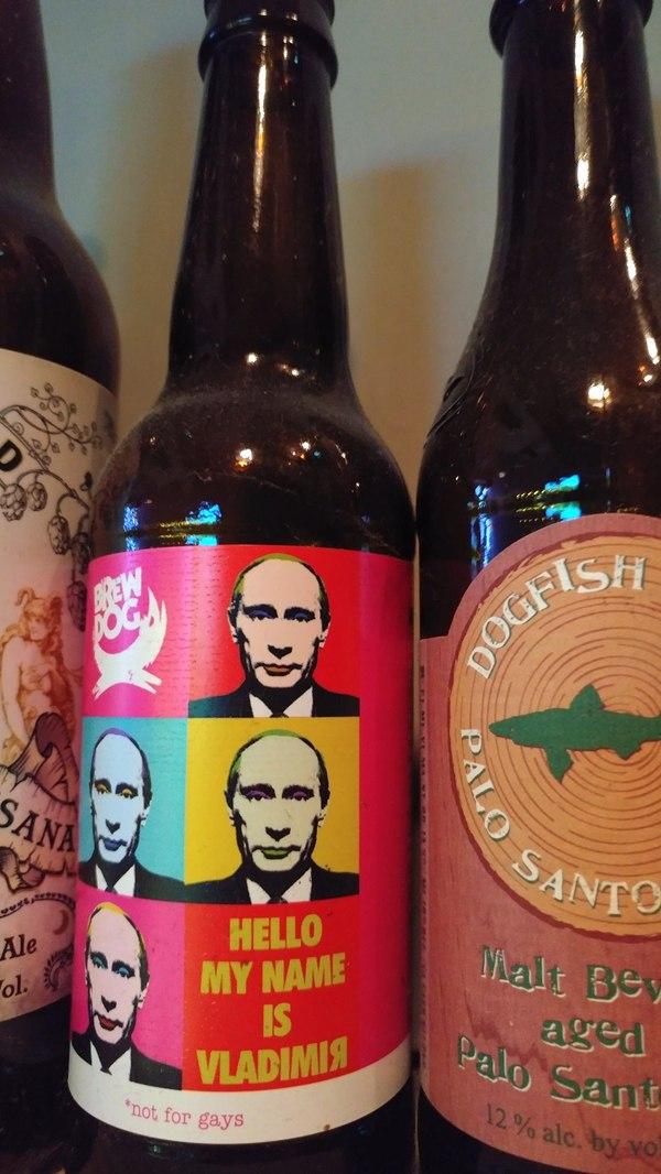 VLADIMIЯ is not for gays Пиво, Путин, Дизайн, Не для геев, Алкоголь