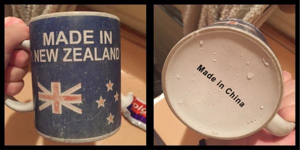 Неплохая попытка, Новая Зеландия, мы почти поверили...