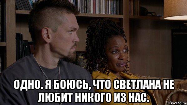 dashulya-obmen-parami-ili-shvedskaya-semya-goliy