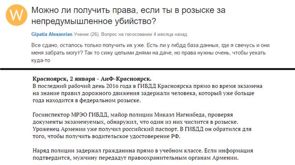 Когда не дождался ответа на mail.ru