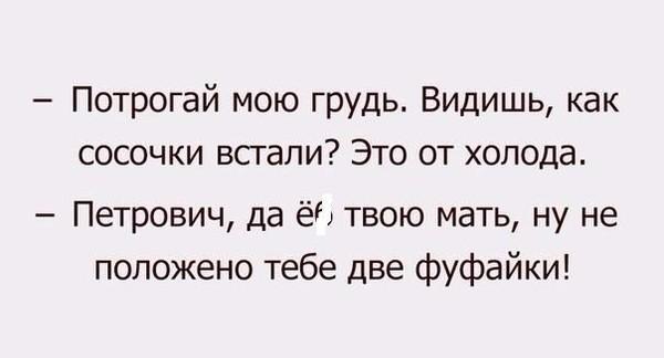 Ne prokatilo))