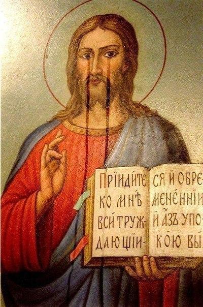 Почему плачут иконы? Религия, Плачь, Слезы, Петр 1, Хитрожопопость, РПЦ, Вера, Икона