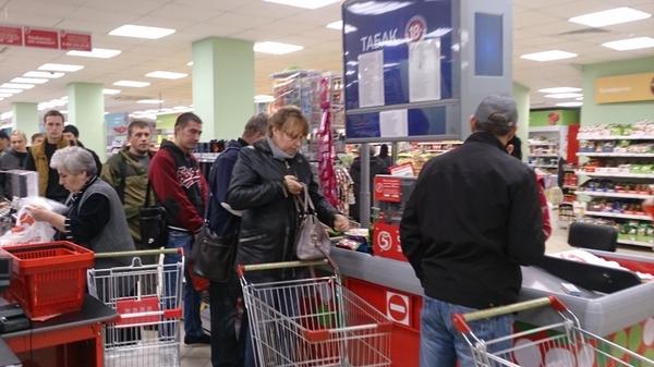 Магазин для бедных негодование, супермаркет, лига зла