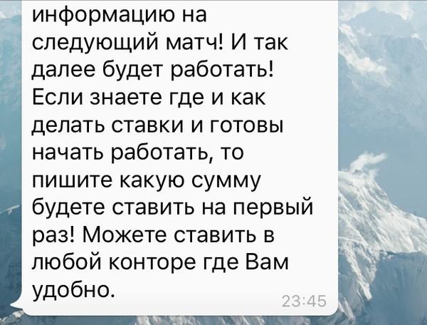 http://cs8.pikabu.ru/post_img/2017/01/06/6/1483692032199936988.jpg