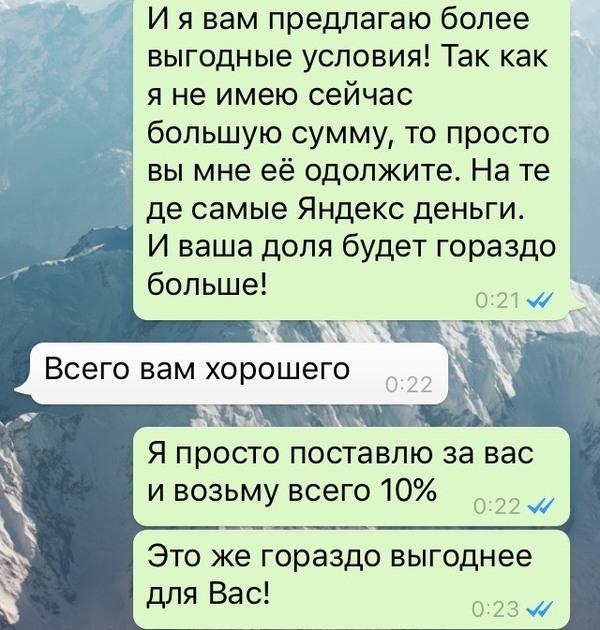 http://cs8.pikabu.ru/post_img/2017/01/06/6/1483692047183099408.jpg