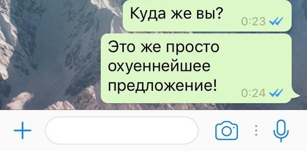 http://cs8.pikabu.ru/post_img/2017/01/06/6/1483692055138973318.jpg