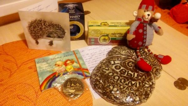Чудо какое-то новогоднее Новый Год, Новогодний обмен подарками, Тайный Санта