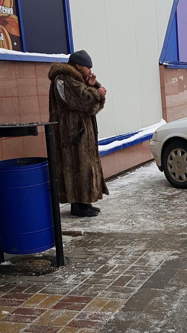 Стильно, модно...да и морозы не страшны.