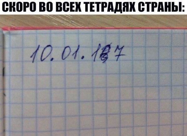 Скоро в школу Школа, 2016, 2017, Ошибка