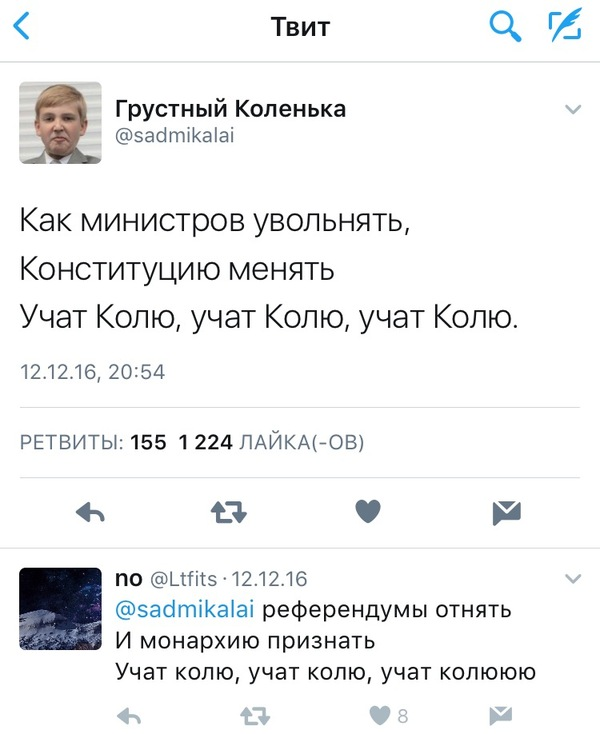 Учат Колю, учат Колю, Учат Колю Лукашенко лукашенко, Коля Лукашенко, все тлен, Беларусь, длиннопост