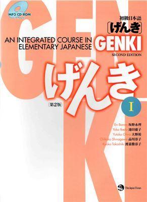 Изучение японского языка Японский язык, Курсы, Учебник, Рекомендации, Длиннопост