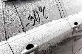 -30 в Москве холод, Москва