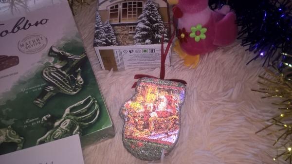 Обмен подарками. Тайный Санта. Тайный Санта, Новый Год, Обмен подарками, Длиннопост