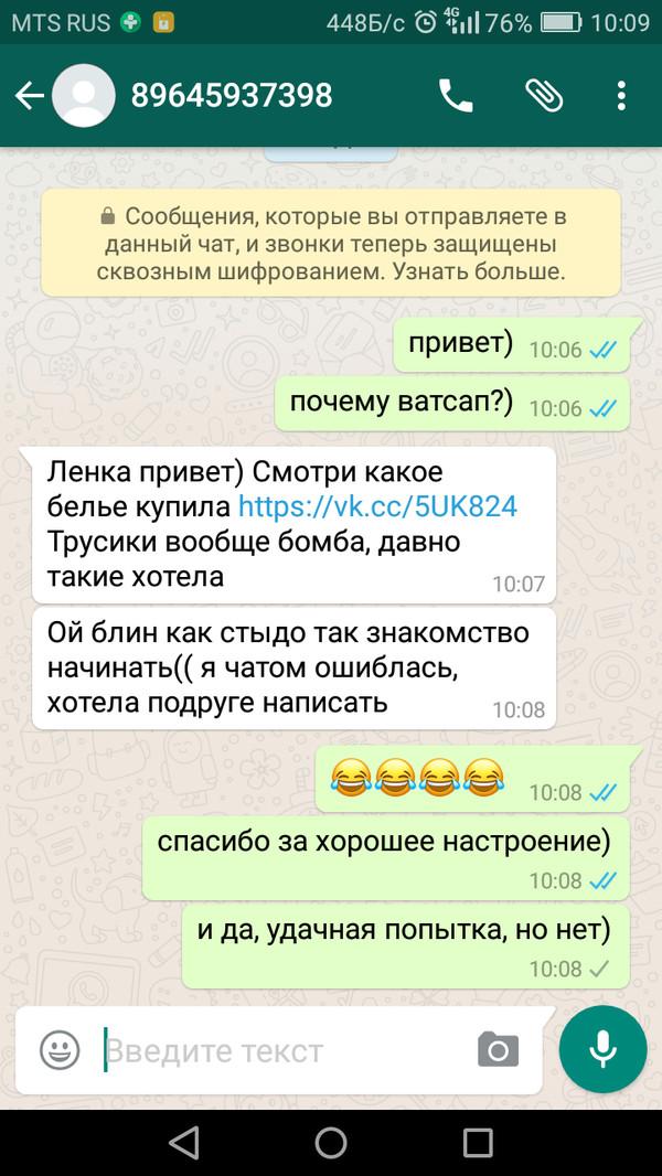 Смс Чат Знакомства С Номерами Телефонов Хабаровска