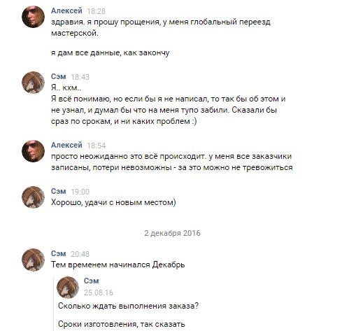 Как лишиться 3000 рублей-рецепт от MannHjort развод, мошенники, неадекват, mannhjort, история, длиннопост, лехазапилисову