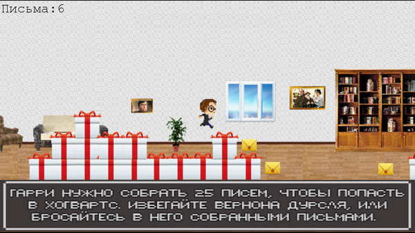Harry Potter and Pixel Stone. Фанатская игра по Гарри Поттеру. Гарри поттер, Игроделы, Construct 2, Компьютерные игры