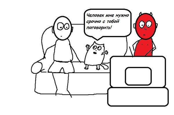 Kesha blyad` comics 7 Кеша и демоны, кот, Комиксы, длиннопост