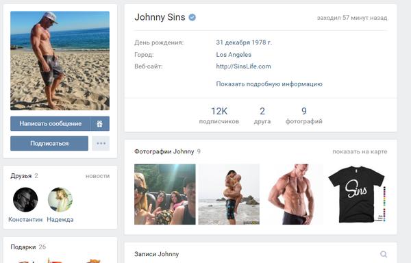 """Лысый из Brazzers"" завёл аккаунт ""ВКонтакте"" Браззерс, лысый, вконтакте, Джонни Синс"