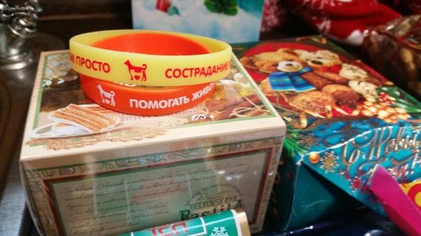Мне пришла посылка Тайного Санты из Н.Новгорода!;) тайный Санта, обмен подарками, длиннопост