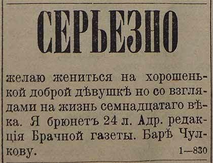 http://cs8.pikabu.ru/post_img/2017/01/13/9/1484320257145224766.jpg