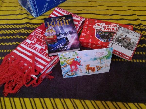 Тайный Дед Мороз к Старому Новому году Обмен подарками, Тайный Санта, Новый Год, Кот