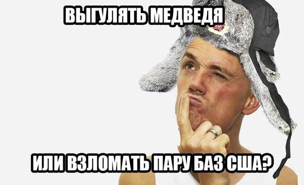 Вечная дилемма русских