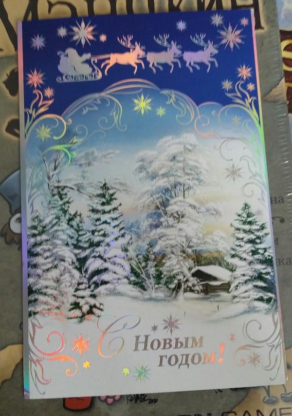 Тайный Дед Мороз:-) Новый Год, Дед Мороз, Подарок, Длиннопост
