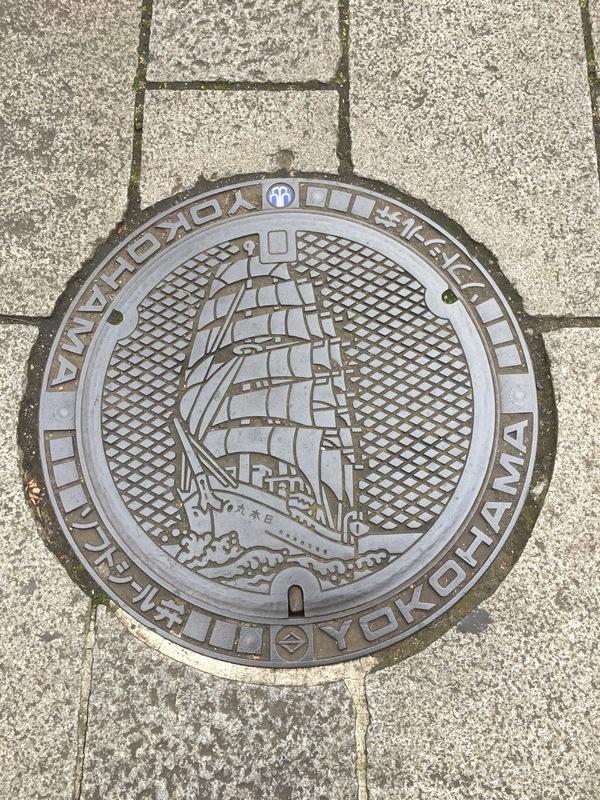 Люк в Японии Люк, Япония, Красота, Yokohama, Окружающая среда