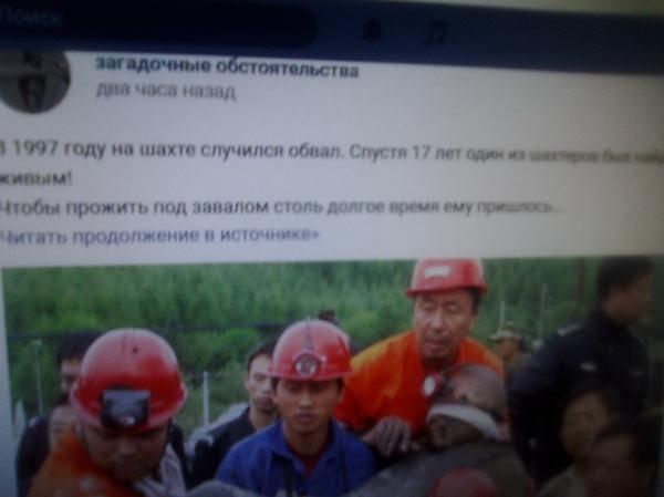 Бедный мужик ВКонтакте, обвал, пост, продолжение в источнике