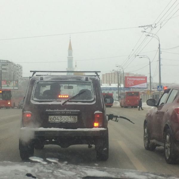 Не выспался Казань, Пятница, Доброе утро, Моё