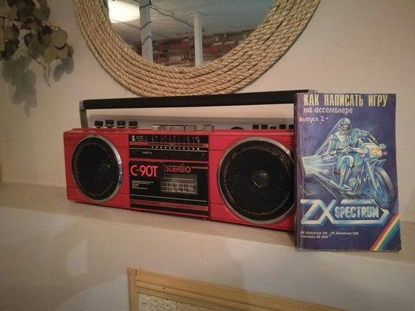 Вот так делалась история История, ZX Spectrum, Учебник, Игры, Начало, Assembler, ASM