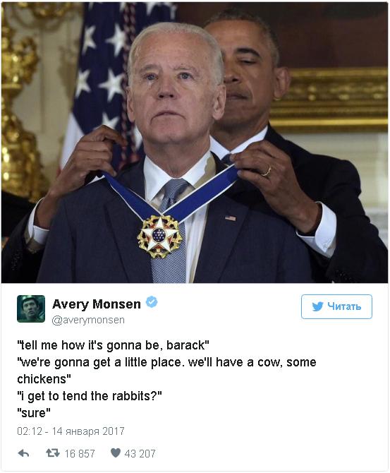 Расплакавшийся Байден стал поводом для шуток в соцсетях события, twitter, социальные сети, Политика, Обама, Джо Байден, награждение, РИА Новости, видео, длиннопост