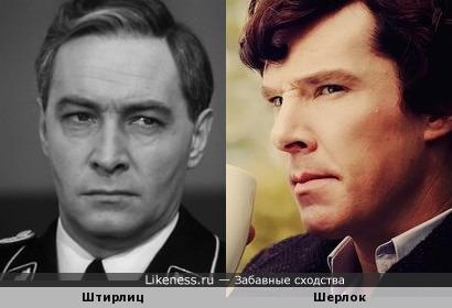 Шерлок Холмс. Симметричный ответ. Хакеры, Шерлок, Юмор, Штирлиц, Негодование