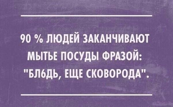 Реалии жизни