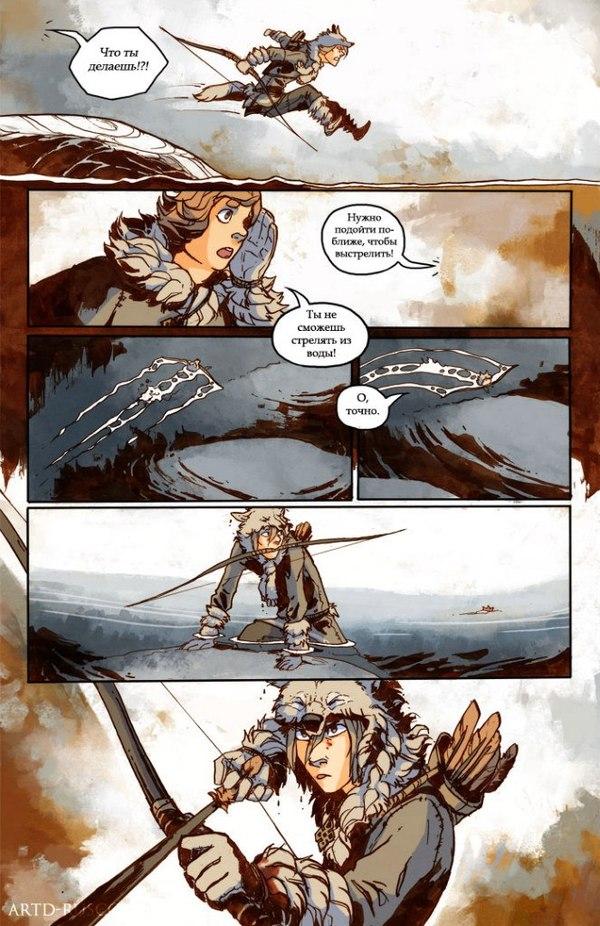 A Redtail's Dream Глава 8. часть 2 (много трафика) конец Комиксы, Minna Sundberg, Длиннопост