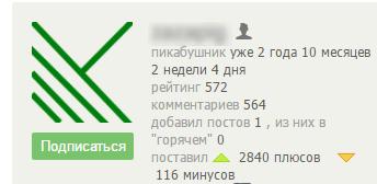 Аватарка на Пикабу аватарка пикабу, зелёный зонт