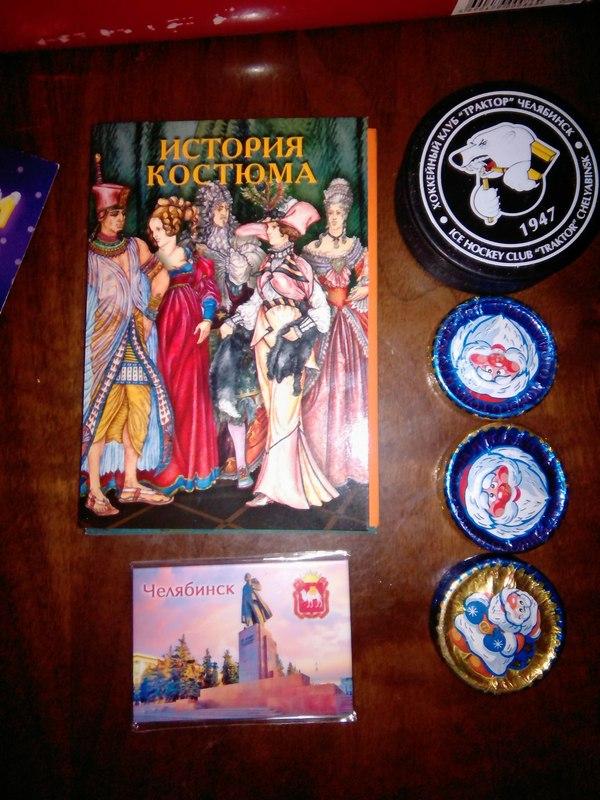 И мне дошел подарочек от моей тайной Снегурочки=) анонимный Дед Мороз, новогодний обмен подарками, подарок, обмен подарками, длиннопост