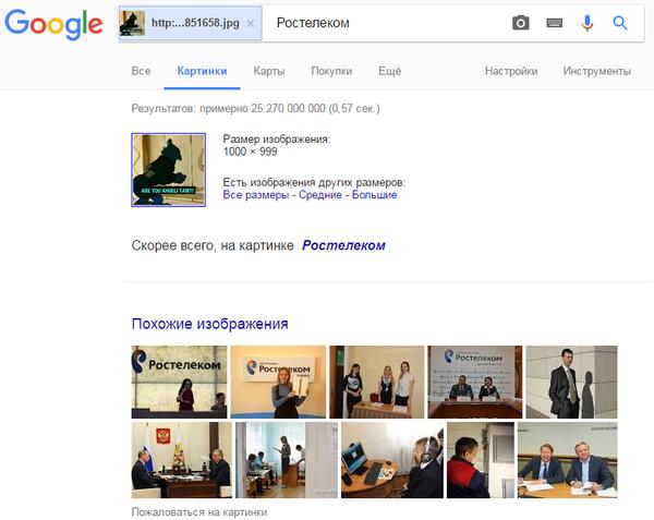 Кажется, гугл что-то знает