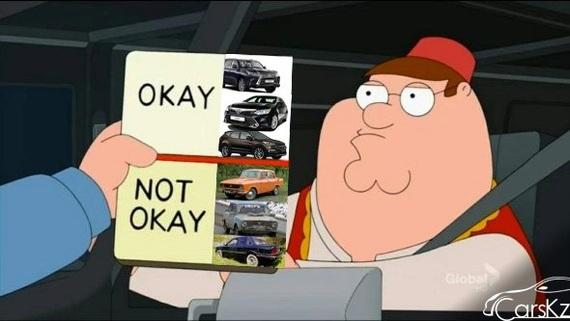 Во время универсиады в Алматы не будут пускать старые машины универсиада, Казахстан, машина