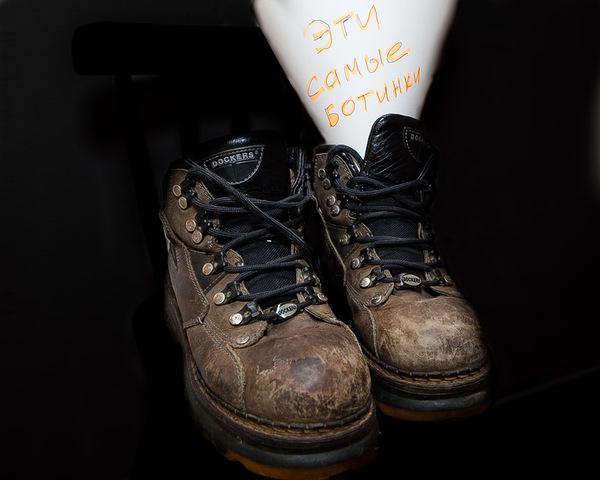 f94e78507 Вечные ботинки Ботинки, Обувь, Сергей Кобах, Не мое, Длиннопост