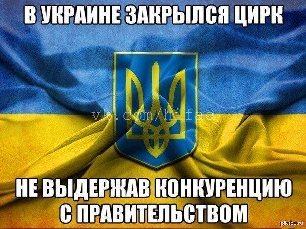 """""""ганьба"""" одна """"ганьба"""" Украина, Политика, Ляшко, Ганьба, Рада, Видео"""